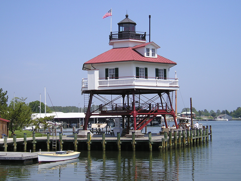 Calvert Marine Museum lighthouse